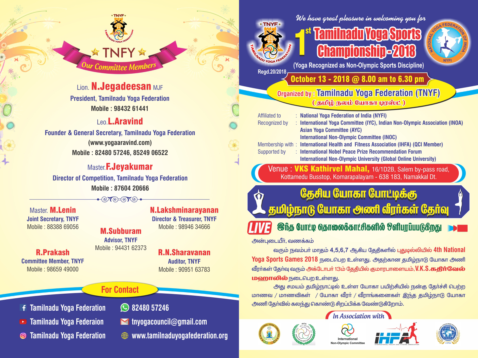 TNYF-Event:- Tamilnadu yoga foundation